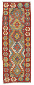 Kelim Afghan Old Style Matto 67X188 Itämainen Käsinkudottu Käytävämatto Tummanpunainen/Vaaleanruskea (Villa, Afganistan)