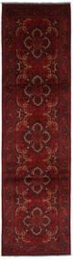 Afghan Khal Mohammadi Matto 79X292 Itämainen Käsinsolmittu Käytävämatto Tummanpunainen (Villa, Afganistan)