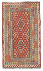 Kelim Afghan Old Style Matto 111X195 Itämainen Käsinkudottu Tummanpunainen/Vaaleanharmaa (Villa, Afganistan)