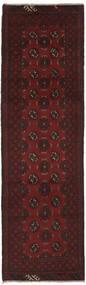 Afghan Matto 74X282 Itämainen Käsinsolmittu Käytävämatto Musta (Villa, Afganistan)
