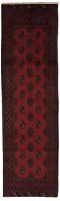 Afghan Matto 79X274 Itämainen Käsinsolmittu Käytävämatto Musta (Villa, Afganistan)