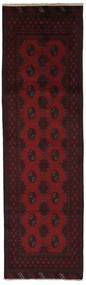 Afghan Matto 76X282 Itämainen Käsinsolmittu Käytävämatto Tummanruskea/Tummanpunainen (Villa, Afganistan)