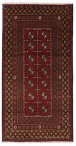 Afghan Matto 98X193 Itämainen Käsinsolmittu Tummanpunainen/Tummanruskea (Villa, Afganistan)