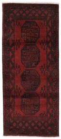 Afghan Matto 83X193 Itämainen Käsinsolmittu Käytävämatto Tummanruskea/Tummanpunainen (Villa, Afganistan)