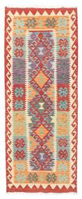 Kelim Afghan Old Style Matto 73X188 Itämainen Käsinkudottu Käytävämatto Ruoste/Siniturkoosi (Villa, Afganistan)