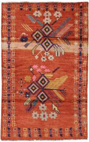 Moroccan Berber - Afghanistan Matto 117X183 Moderni Käsinsolmittu Oranssi/Tummanpunainen/Punainen (Villa, Afganistan)