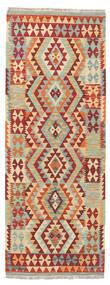 Kelim Afghan Old Style Matto 72X191 Itämainen Käsinkudottu Käytävämatto Tummanpunainen/Tummanbeige (Villa, Afganistan)