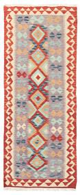 Kelim Afghan Old Style Matto 78X193 Itämainen Käsinkudottu Käytävämatto Beige/Vaaleanharmaa (Villa, Afganistan)