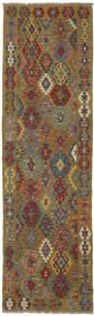 Kelim Afghan Old Style Matto 88X300 Itämainen Käsinkudottu Käytävämatto Tummanharmaa/Ruskea (Villa, Afganistan)