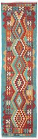 Kelim Afghan Old Style Matto 75X289 Itämainen Käsinkudottu Käytävämatto Tummanpunainen/Siniturkoosi (Villa, Afganistan)