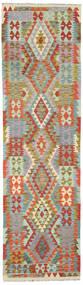Kelim Afghan Old Style Matto 81X296 Itämainen Käsinkudottu Käytävämatto Vaaleanharmaa/Vaaleanvihreä (Villa, Afganistan)