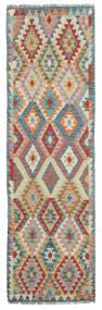 Kelim Afghan Old Style Matto 85X291 Itämainen Käsinkudottu Käytävämatto Vaaleanharmaa (Villa, Afganistan)