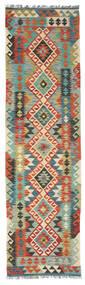 Kelim Afghan Old Style Matto 79X291 Itämainen Käsinkudottu Käytävämatto Vaaleanvihreä/Sininen (Villa, Afganistan)