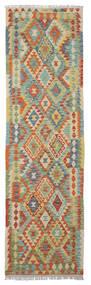 Kelim Afghan Old Style Matto 84X288 Itämainen Käsinkudottu Käytävämatto Tummanvihreä/Valkoinen/Creme (Villa, Afganistan)