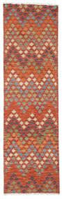 Kelim Afghan Old Style Matto 86X291 Itämainen Käsinkudottu Käytävämatto Punainen/Tummanpunainen (Villa, Afganistan)