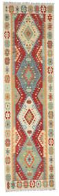 Kelim Afghan Old Style Matto 84X306 Itämainen Käsinkudottu Käytävämatto Tummanpunainen/Beige (Villa, Afganistan)