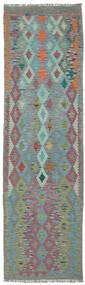 Kelim Afghan Old Style Matto 84X300 Itämainen Käsinkudottu Käytävämatto Tummanvihreä/Vaaleanvihreä (Villa, Afganistan)