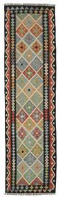 Kelim Afghan Old Style Matto 75X291 Itämainen Käsinkudottu Käytävämatto Musta/Tummanruskea (Villa, Afganistan)