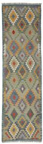 Kelim Afghan Old Style Matto 84X291 Itämainen Käsinkudottu Käytävämatto Tummanharmaa/Tummanvihreä (Villa, Afganistan)