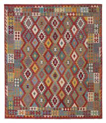 Kelim Afghan Old Style Matto 254X294 Itämainen Käsinkudottu Tummanruskea/Tummanvihreä Isot (Villa, Afganistan)