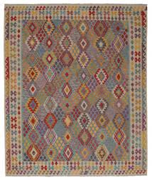 Kelim Afghan Old Style Matto 262X306 Itämainen Käsinkudottu Tummanruskea/Tummanvihreä Isot (Villa, Afganistan)