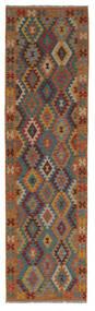 Kelim Afghan Old Style Matto 82X299 Itämainen Käsinkudottu Käytävämatto Tummanruskea/Musta (Villa, Afganistan)