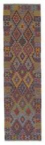 Kelim Afghan Old Style Matto 82X295 Itämainen Käsinkudottu Käytävämatto Tummanruskea/Musta/Valkoinen/Creme (Villa, Afganistan)