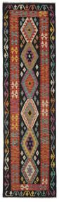 Kelim Afghan Old Style Matto 83X300 Itämainen Käsinkudottu Käytävämatto Musta/Tummanpunainen (Villa, Afganistan)