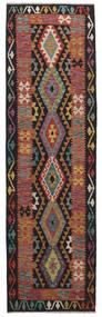 Kelim Afghan Old Style Matto 84X290 Itämainen Käsinkudottu Käytävämatto Musta/Tummanruskea (Villa, Afganistan)