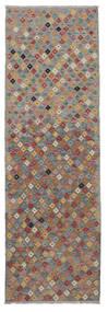 Kelim Afghan Old Style Matto 88X283 Itämainen Käsinkudottu Käytävämatto Tummanruskea/Musta (Villa, Afganistan)