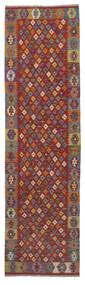 Kelim Afghan Old Style Matto 83X304 Itämainen Käsinkudottu Käytävämatto Tummanruskea/Beige (Villa, Afganistan)