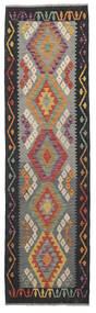 Kelim Afghan Old Style Matto 83X295 Itämainen Käsinkudottu Käytävämatto Musta/Tummanruskea (Villa, Afganistan)