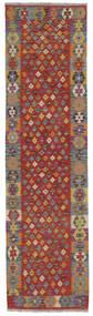 Kelim Afghan Old Style Matto 80X296 Itämainen Käsinkudottu Käytävämatto Tummanruskea/Ruskea (Villa, Afganistan)