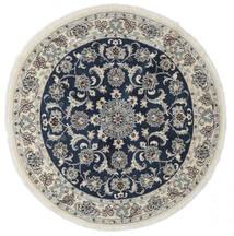 Nain Matto Ø 150 Itämainen Käsinsolmittu Pyöreä Musta/Valkoinen/Creme (Villa, Persia/Iran)
