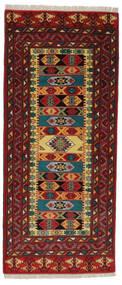 Turkaman Matto 85X194 Itämainen Käsinsolmittu Käytävämatto Musta/Tummanruskea (Villa, Persia/Iran)