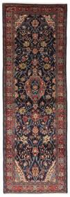 Mahal Matto 110X320 Itämainen Käsinsolmittu Käytävämatto Musta/Tummanruskea (Villa, Persia/Iran)