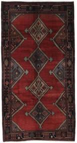 Ardebil Matto 151X285 Itämainen Käsinsolmittu Käytävämatto Musta (Villa, Persia/Iran)