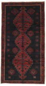 Hamadan Matto 156X288 Itämainen Käsinsolmittu Käytävämatto Musta (Villa, Persia/Iran)