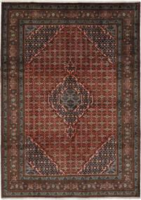 Ardebil Matto 204X285 Itämainen Käsinsolmittu Musta/Tummanruskea (Villa, Persia/Iran)