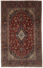 Keshan Matto 194X307 Itämainen Käsinsolmittu Musta/Tummanruskea (Villa, Persia/Iran)