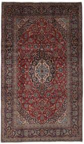 Keshan Matto 193X333 Itämainen Käsinsolmittu Musta/Tummanruskea (Villa, Persia/Iran)