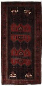 Gholtogh Matto 145X305 Itämainen Käsinsolmittu Käytävämatto Musta (Villa, Persia/Iran)