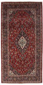 Keshan Matto 140X274 Itämainen Käsinsolmittu Käytävämatto Musta/Tummanruskea (Villa, Persia/Iran)