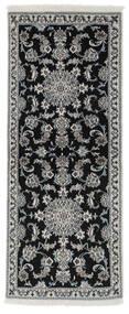 Nain Matto 79X195 Itämainen Käsinsolmittu Käytävämatto Musta/Beige (Villa, Persia/Iran)