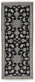 Nain Matto 80X194 Itämainen Käsinsolmittu Käytävämatto Musta/Tummanharmaa (Villa, Persia/Iran)