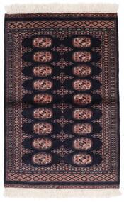 Pakistan Bokhara 2Ply Matto 77X119 Itämainen Käsinsolmittu Tummanvioletti/Tummanpunainen (Villa, Pakistan)