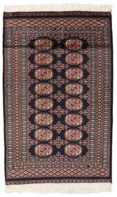 Pakistan Bokhara 2Ply Matto 80X125 Itämainen Käsinsolmittu Musta/Tummanruskea (Villa, Pakistan)
