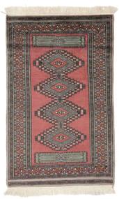 Pakistan Bokhara 3Ply Matto 82X127 Itämainen Käsinsolmittu Tummanpunainen/Musta (Villa, Pakistan)