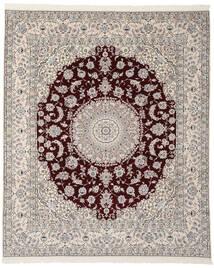 Nain 9La Matto 252X300 Itämainen Käsinsolmittu Tummanruskea/Musta Isot (Villa/Silkki, Persia/Iran)