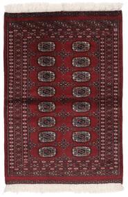 Pakistan Bokhara 2Ply Matto 82X120 Itämainen Käsinsolmittu Musta/Tummanvioletti (Villa, Pakistan)